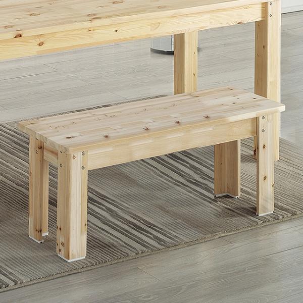 제이더 삼나무 2인 원목 의자