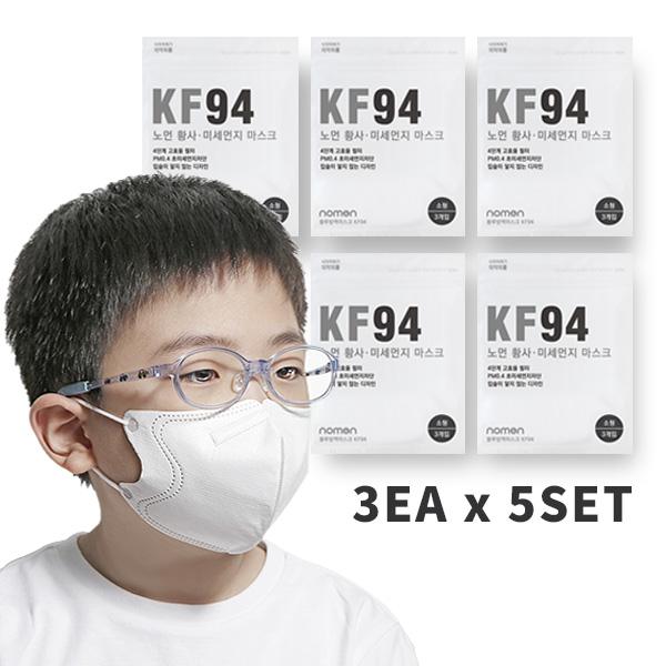초미세먼지 차단 4단필터 KF94어린이마스크 3매x5세트