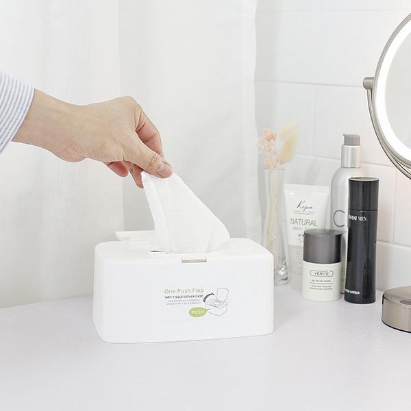 수분보존 오염방지 한국형 원터치 물티슈 청결케이스