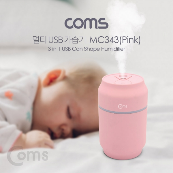 USB 미니 소형 가습기 선풍기 겸용 핑크(MC343)