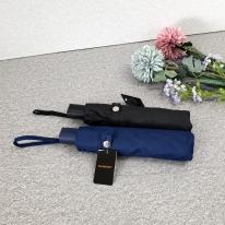 폰지무지 자동 3단우산 (색상랜덤)