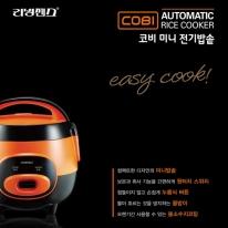 코비밥솥SW-EC1001