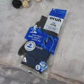 오런 소프트 장갑 동계용 (L) 블루