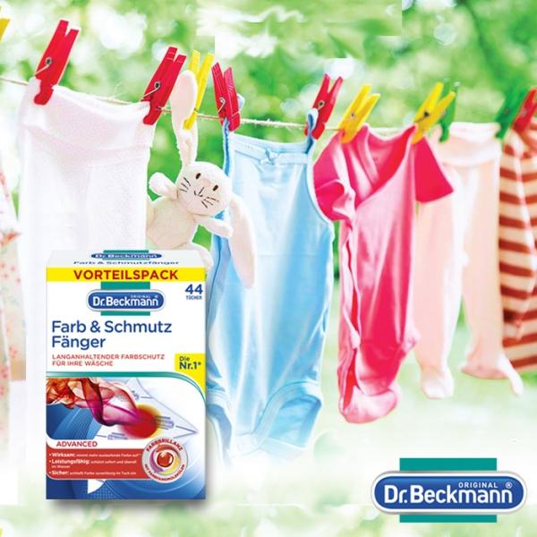 독일 닥터베크만 혼합세탁 이염방지/먼지제거 매직시트 44매입