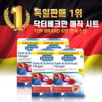 독일 닥터베크만 이염방지/먼지흡착 매직시트 176P(44Px4박스)