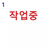 jswon 상품등록 이미지