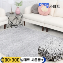 대명 카페트 엘리시안 샤기 장모 러그 크림 그레이 200x300 + 발매트