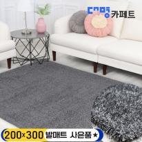 대명 카페트 엘리시안 샤기 장모 러그 그레이 200x300 + 발매트
