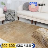 대명카페트 엠보 와플 볼륨 러그 크림베이지 200X300+발매트