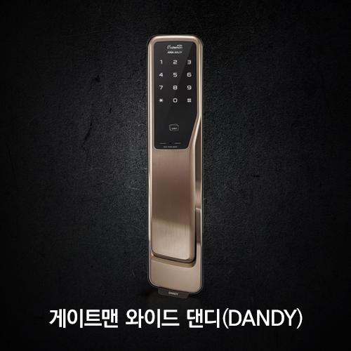 [무료배송]게이트맨 댄디 푸쉬풀 IOT 도어락(터치/카드)