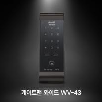 [무료배송]게이트맨 WV-43 보조키 IOT 도어락(터치/카드)