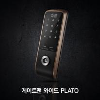 [무료배송]게이트맨 플라토(PLATO) 보조키 IOT 도어락(터치/전자키)