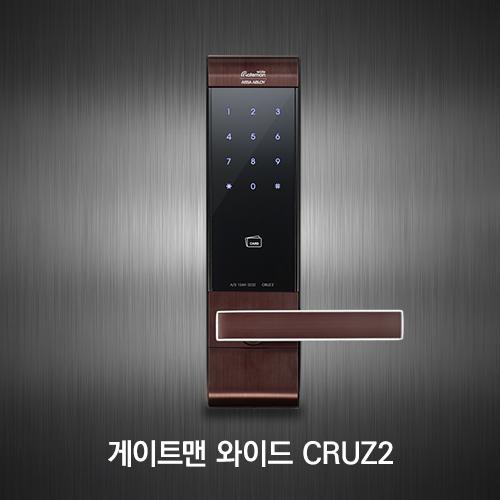 [무료배송]게이트맨 크루즈2(CRUZ2) 주키 IOT 도어락(터치/카드)