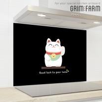 [주방아트보드] 행운고양이 I