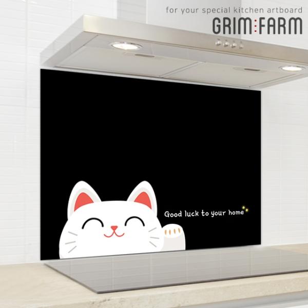 [주방아트보드] 행운고양이 II