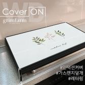 커버온WD / 가스렌지 덮개 가림막 인덕션 커버 강화유리 주방아트보드