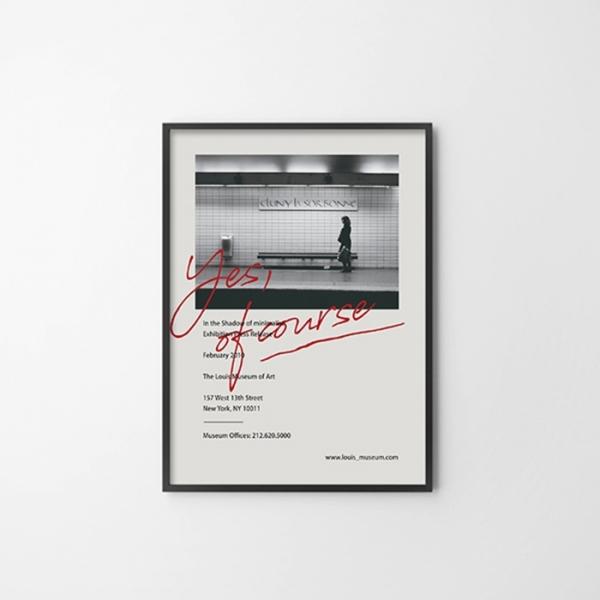프렌치Y 거실 벽 인테리어 액자 포스터