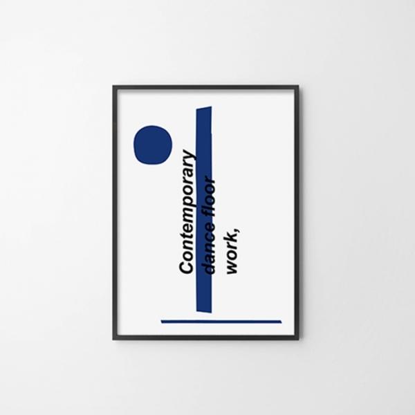 프렌치C 거실 벽 인테리어 액자 포스터