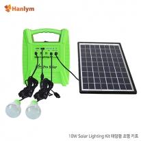 솔라 키트 태양광조명키트 10W HL-DS0307/솔라패널/전구 2개입 - 휴대용,레저,캠핑, 비상 정전대비