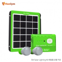 솔라 키트 태양광조명키트 5W HL-LS0101 /솔라패널/전구 2개입 - 휴대용.레저,캠핑,비상 정전대비