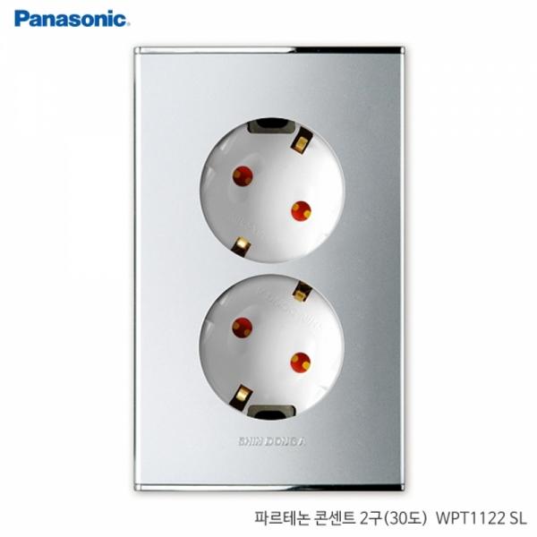 파나소닉ES신동아 파르테논 콘센트 2구 30˚ 안전형