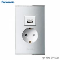 파나소닉ES신동아 파르테논 USB전원공급기+콘센트1구