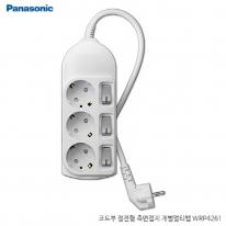 파나소닉ES신동아 3,000W 고용량 개별 스위치 코드부 멀티탭 3구 4.5M (16A/250V)