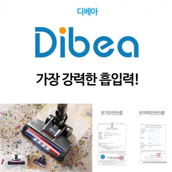 차이슨 청소기 할인중 빠른배송 중국의 다이슨 청소기 디베아 일반