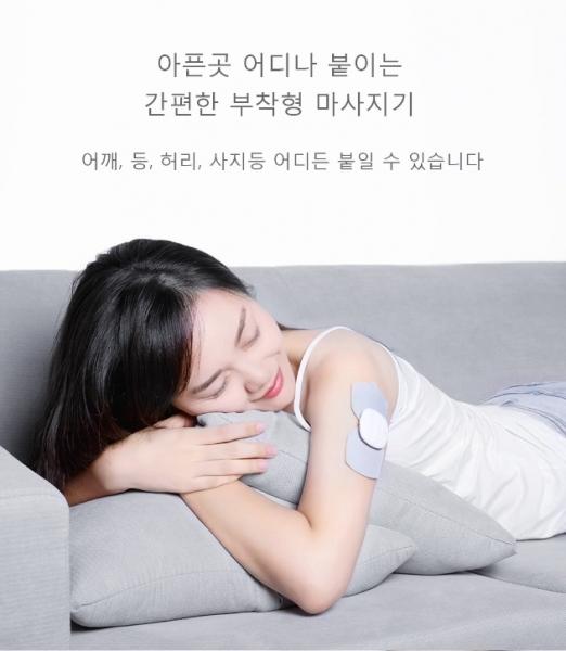 샤오미 저주파휴대용안마기/빠른배송