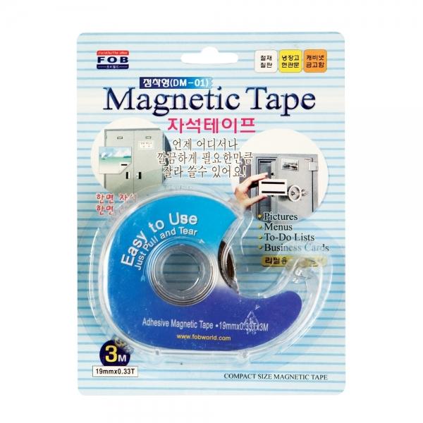 [DM-01] 마그넷테이프