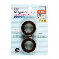 [DM-02] 마그넷테이프 (리필/2개입)