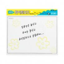 [HB-30] 고무자석 화이트보드 (소)