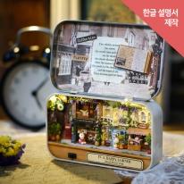 DIY 미니어처 드림박스 - 커피 하우스