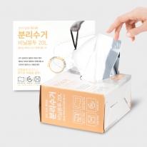 끈 있는 분리수거 비닐 20L (100매)
