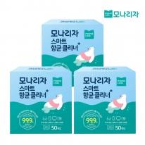 모나리자 스마트 항균 클리너 티슈 50매 3개 개별포장 손소독제