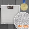 [무료배송/옵션추가금액없음] [10%쿠폰할인!] 마이리빙 특허 3중망 가스렌지 후드필터