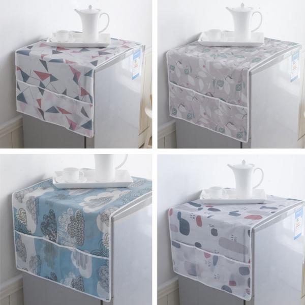 김치 냉장고 드럼 세탁기 건조기 커버 덮개