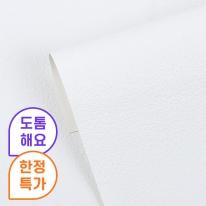 [새로고침] 만능풀바른벽지 실크 C66000-1 샤이니 펄화이트