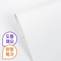 [새로고침] 만능풀바른벽지 실크 J301-1 심플페인팅 화이트