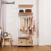 겐제스 드레스룸