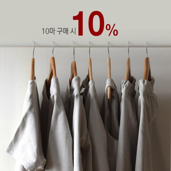 [드팀전] 피프 원단