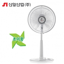 신일 14인치 국산 초미풍 선풍기 SIF-14HKW