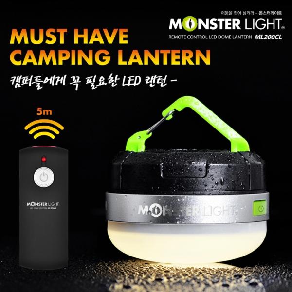 몬스터라이트 무선 리모컨 LED 돔랜턴