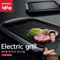 [해피콜] 아이디오 양면 전기그릴 HC-EG1000B