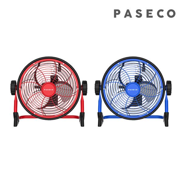 파세코 휴대용 무선형 캠핑용 선풍기 PMF-AB9100