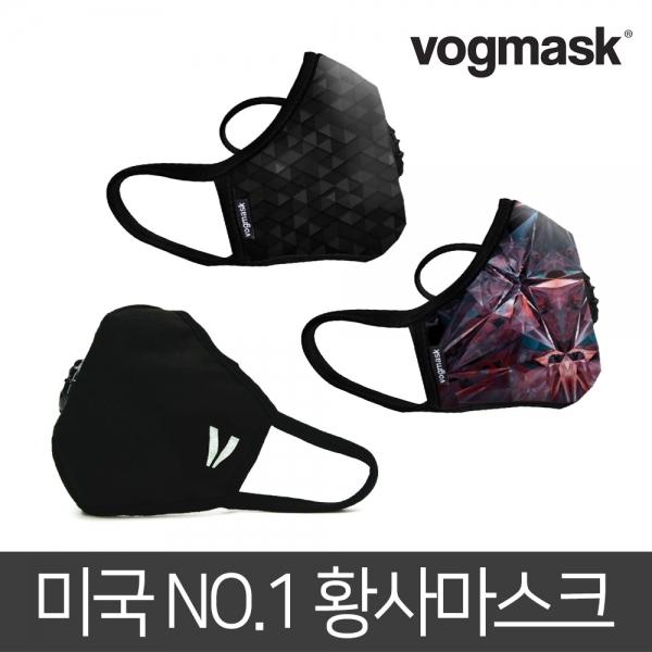 [Vogmask] 보그마스크 성인용 N99 CV