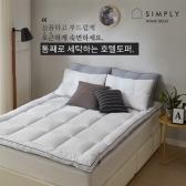 [simply home] 심플리홈 빨아쓰는 호텔토퍼 S
