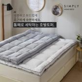 [simply home] 심플리홈 빨아쓰는 호텔토퍼 Q