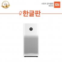 샤오미 미에어2S 한글판 공기청정기 국내정품
