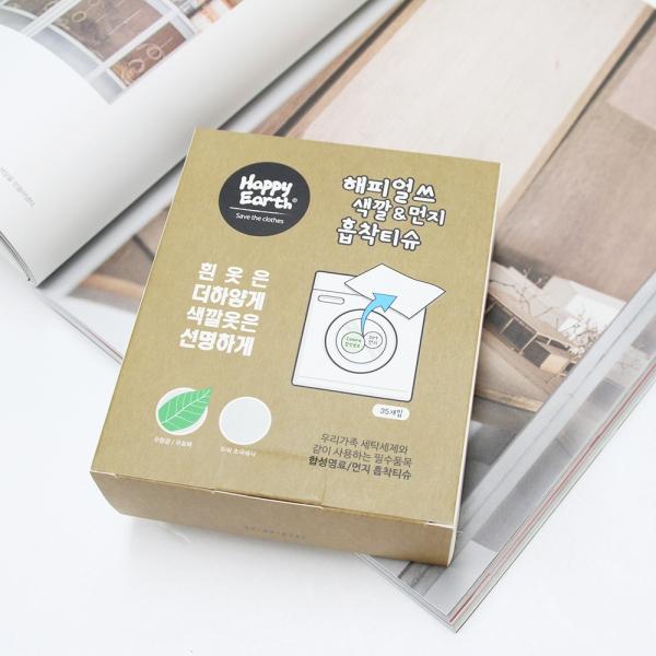 [해피얼쓰] 혼합 세탁 이염방지 시트 (35개입)